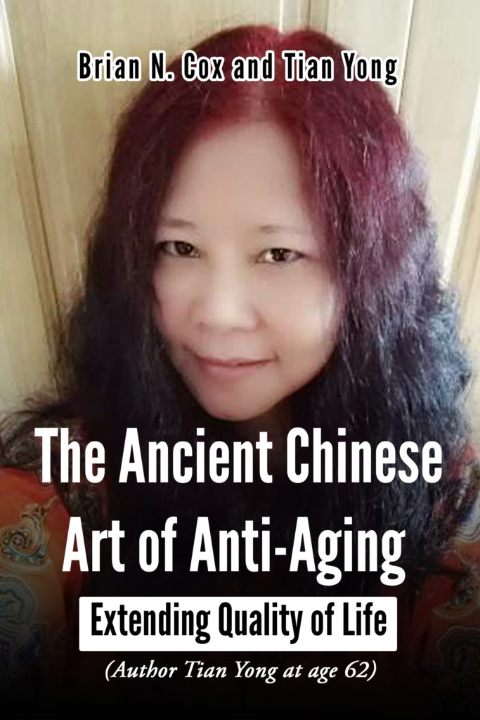 ANCIENT CHINESE ART OF ANTI-AGING